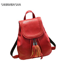 Рюкзак для подростков дизайнерские женские рюкзак на шнурке с крышкой высокое качество кожаные рюкзаки путешествия Повседневная сумка