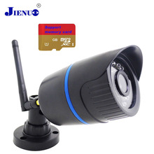 1080P Ip Camera Wireless Outdoor waterproof Infrared WIFI Securit camera SD card record Video surveillance cameras P2P JIENU