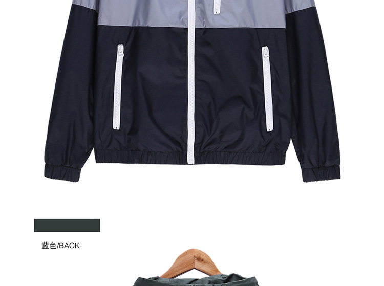 Windbreaker Men Casual Spring Autumn Lightweight Jacket 19 New Arrival Hooded Contrast Color Zipper up Jackets Outwear Cheap 11