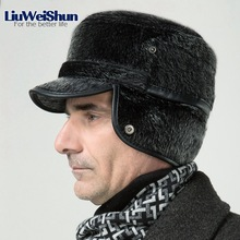 冬厚みフラットトップ爆撃機帽子男性トップ品質ロシア雪帽子イヤーフラップとレトロフェイクファーウォーム屋外ボンネット男性のための
