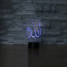 купить 7 Colors Changing Lampara Islamic Muhammad Nightlight 3D Acrylic Led Table Desk Lamp Usb Kids Bedside Sleep Lighting Decor Gifts дешево