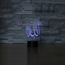 7 Colors Changing Lampara Islamic Muhammad Nightlight 3D Acrylic Led Table Desk Lamp Usb Kids Bedside Sleep Lighting Decor Gifts(China)