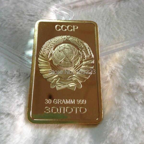 1рубль СССР цена