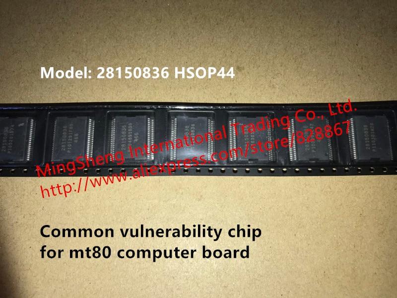 Hot spot 28150836 mt80 power module power accessories