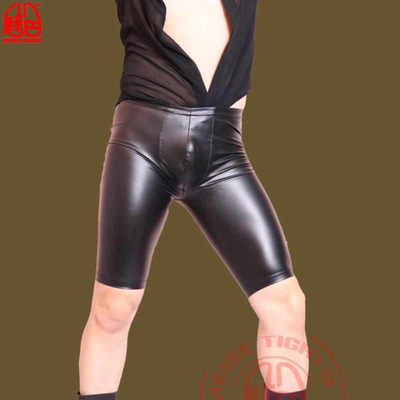 Sexy Men Plus Size Wild PVC Faux Leather Panties Shorts Boxer Wetlook Clubwear Jockstrap ...