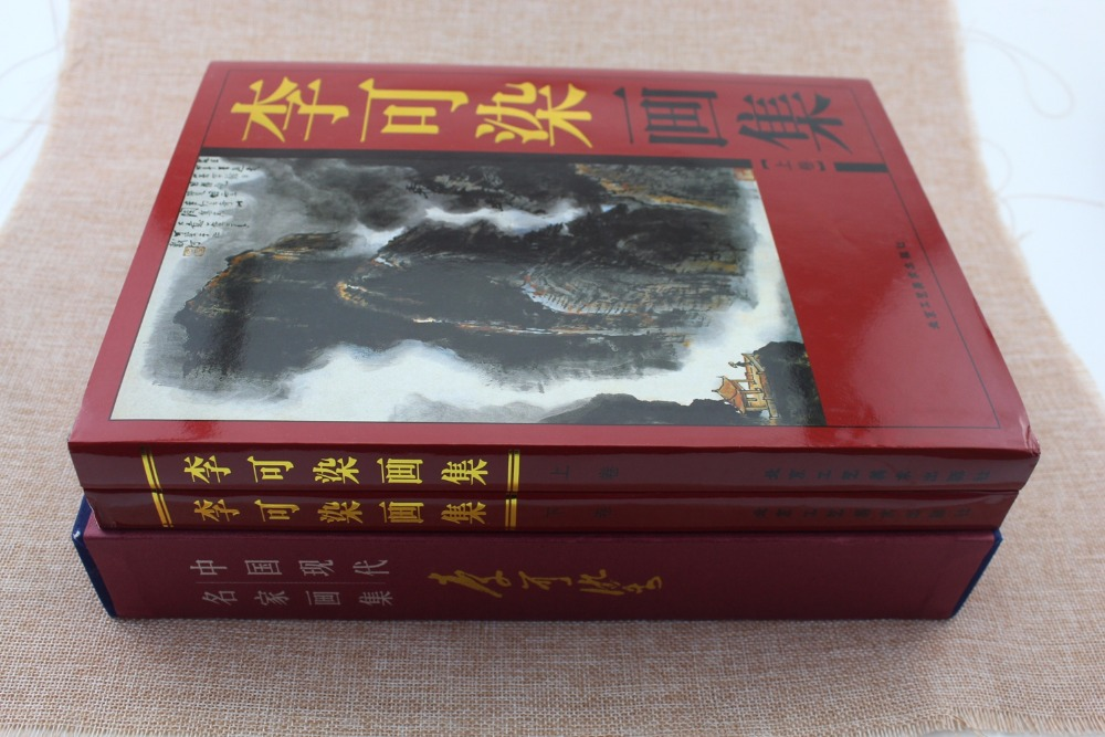 Chinese Painting Brush Water Ink Art Sumi-e Album LI Keran Landscape Xieyi chinese painting brush ink art sumi e album xu wei birds flowers xieyi book