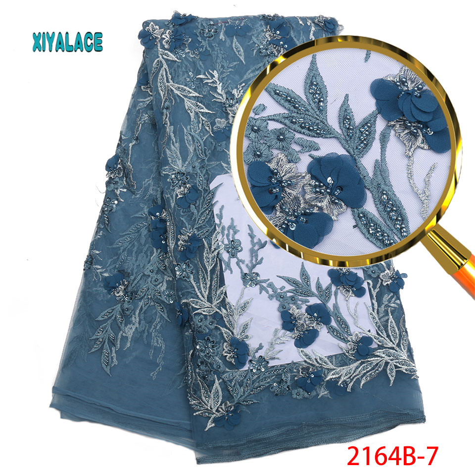 3D Lace Fabric 2018 Latest French Nigerian Laces Fabric High Quality African Beads Lace Fabric For