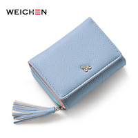 2017 WEICHEN Famous Brand High Quality Fashion Short Woman PU Leather Money Wallet Luxury Lady Coin