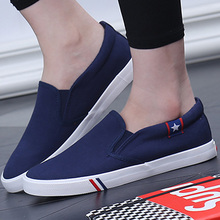 Large size 6-13.5 Men's Vulcanize shoes Fashion Shallow Canvas shoes for boys Non-slip Slip on sneakers men Spring