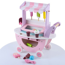Wood Ice Cream Car Stalls Trolley House Play Educational Toys Truck Candy Trolley Ice Cream House Brain Game Kids Toys