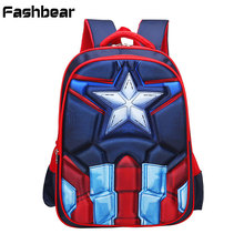 ФОТО 3d orthopedic schoolbag backpack for children in grade school bags for boys 2017 kids backpack randoseru mochila escolar 7101314