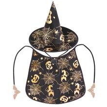 Домашний костюм на Хэллоуин, накидка и шапка ведьмы, творческий декор, костюм для представления собаки для праздника, косплей