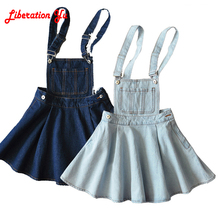 Liva girl Vintage Sweet Preppy Style Womens takedown braces mini Denim Skirt A-line