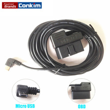 Conkim OBD Hard Wire Kit Micro USB Connector Parking Guard For Car Camera 0806 0805 5V 1.6A Power Supply For GPS Navigation