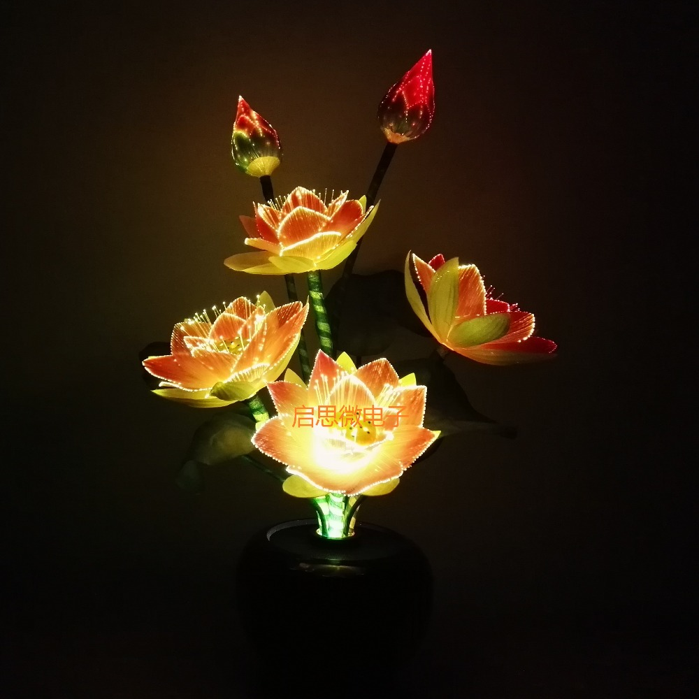 Beautiful Fibre Optic Colour Glowing Pink Lotus Flower Bouquet