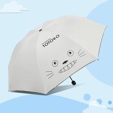 New Sun Umbrella Folding Protection UV Men and Women Simple fashion Cute cartoon umbrella