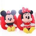 Bonito Mickey Mouse Ou Minnie Mouse saco garoto mochila com brinquedo de pelúcia