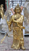 """Natale 41 """"Huge Cina Brass Loyalism Dragon Warrior Generali GuanGong GuanYu Dio Statua di Halloween"""
