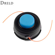 tisel t35 20 DRELD Plastic T35 Auto Feed Tap Head Trimmer Head 10mm Two Dual Line M10X1.25 LH Garden Tool Parts Replacement