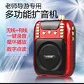 32. altavoz Multifuncional Grandes características cantando máquina anciano de Radio Portátil con Tarjeta