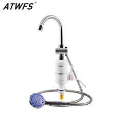 Мгновенный водонагреватель ATWFS, водонагреватель без резервуара, насадка для душа, смеситель для ванной комнаты, нагреватель для бассейна, электрический кухонный смеситель для горячей воды 220 в 3000 Вт