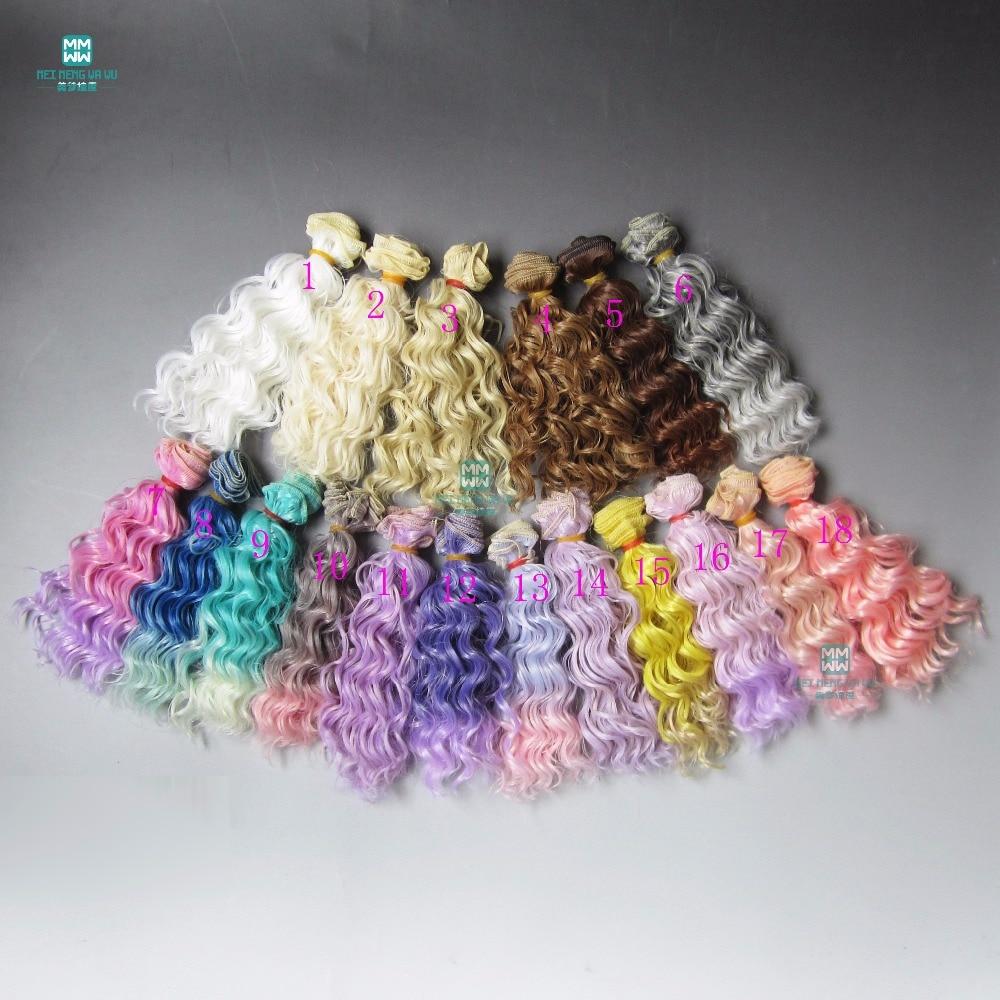 Lelle aksesuāri parūka kā vilnas ruļļi matiem Lellēm 1/3 1/4 1/6 BJD / SD DIY lietas lellēm