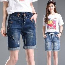 1e41a108b38f8b Shorts for Fat Woman-Achetez des lots à Petit Prix Shorts for Fat ...