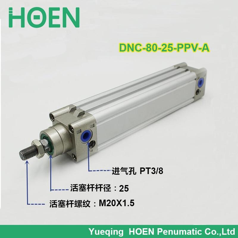 DNC-80-25-PPV-A Festo type standard cylinder DNC series pneumatic cylinder dnc 80 50 ppv a festo type standard cylinder dnc series pneumatic cylinder
