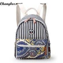 В полоску и Чехии Цветочный принт Для женщин холст рюкзак бренд Дорожные сумки с милой кулон ежедневно рюкзак школа сумка