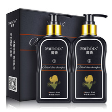 2*200ml Hair Dye White-to-Black Shampoo Clear Water Black Products White Change Dyeing Cream