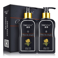 2*200ml Hair Dye White to Black Shampoo Clear Water Black Hair Products White Hair Change Black Hair Dyeing Cream