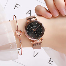 New Fashion Exquisite Women Watch Luxury Rose Gold Watches Starry Sky Magnet Buckle Casual Ladies Rhinestone Wrist