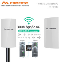 COMFAST CF-E130N 1KM 300Mbps Outdoor Mini WIFI CPE Wireless AP Bridge Access Point WI-FI Antenna Nanostation CPE for IP camera стоимость
