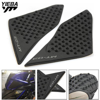 For Yamaha MT 03 MT03 MT 03 2015 2016 NEW Motorcycle Protector Anti slip Tank Pad Sticker Gas Knee Grip Traction Side 3M Decal