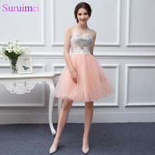 Knee Length Short Peach Prom Dress