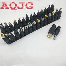 Conector adaptador de fuente de alimentación CC Universal, cabeza de conversión de CC, para ordenador portátil, AQJG, 30 unidades