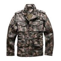 Прочитайте описание! Азиатский размер армия камуфляж пальто Натуральная овечья кожа M65 верхняя одежда мужские из овечьей кожи куртка наезд