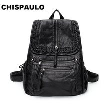 NEW 2019 Brand Genuine Leather Backpacks Travel Bag function bags Backpack Male women Backpack Schoolbag Business Backpacks C281(China)