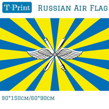 Free shipping 90*150cm/60*90cm Flag Of Russian Air Force For Victory Day National