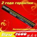Bateria do portátil para lenovo ideapad g405s jigu g400s g500s g505s s510p s410p g410s g510s l12m4e01 l12s4a02 l12s4e01 2600 mah 14.4 v