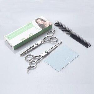 Image 5 - Brainbow nożyczki do włosów profesjonalne nożyczki fryzjerskie jakość 6 cali wycinanie usuwanie urządzenie do stylizacji strzyżenie płaskie zęby ostrza