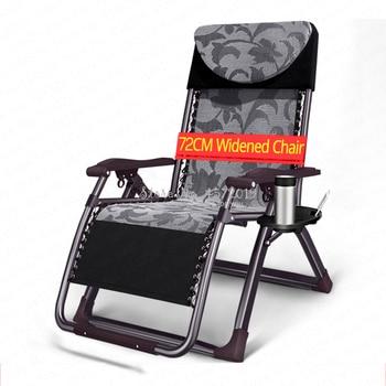 Cama individual plegable de alta resistencia multifunción de Material transpirable salón sillas...