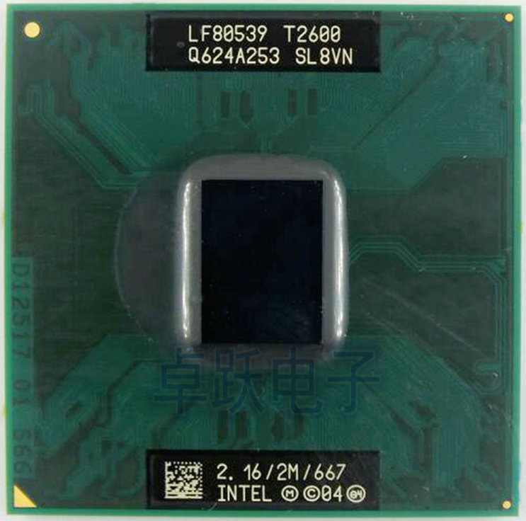 Intel Celeron B720 SR0EA 1.7 GHz Single-Core Single-Thread CPU Processor 1.5M 35W Socket G2 RPGA988B
