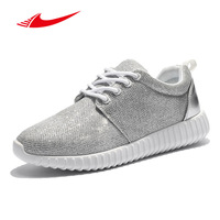 Beita Spring Glitter Women Running Shoes Mesh Ladies Sneakers Gym Cushioning Trainers Athletic Silver Sport Shoes