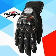 Мотоцикл велосипед полный палец гоночные защитные перчатки Экипировка Pro-biker PRO knight перчатки производительность гоночные аксессуары
