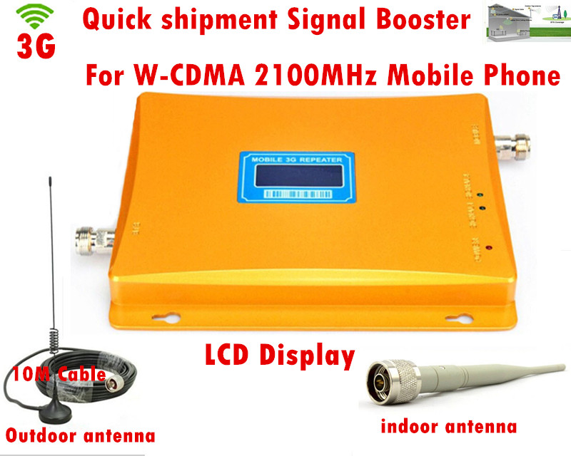 LCD Display W-CDMA 980 Signal Booster 2100Mhz WCDMA 3G Signal Amplifier 2G 3G Cell Phone Signal Repeater + 10m Cable + Antenna