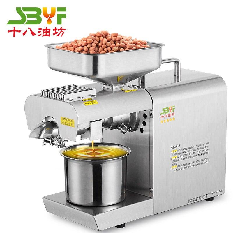Presse à huile à usage Commercial domestique entièrement automatique pressée à chaud et à froid en acier inoxydable huile de soja