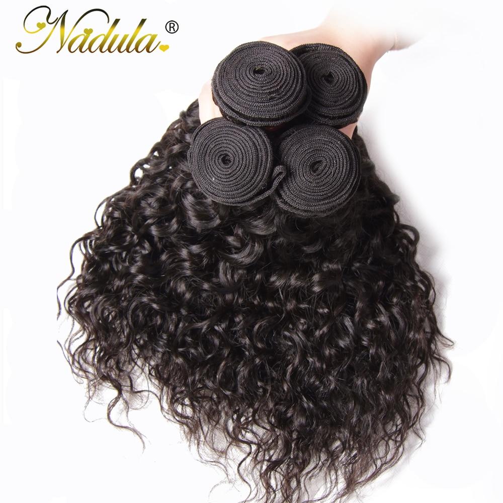 Nadula Hair 3 Bundles  Water Wave Hair 3piece/Lot 100%  s Natural Black Color  Hair s 4