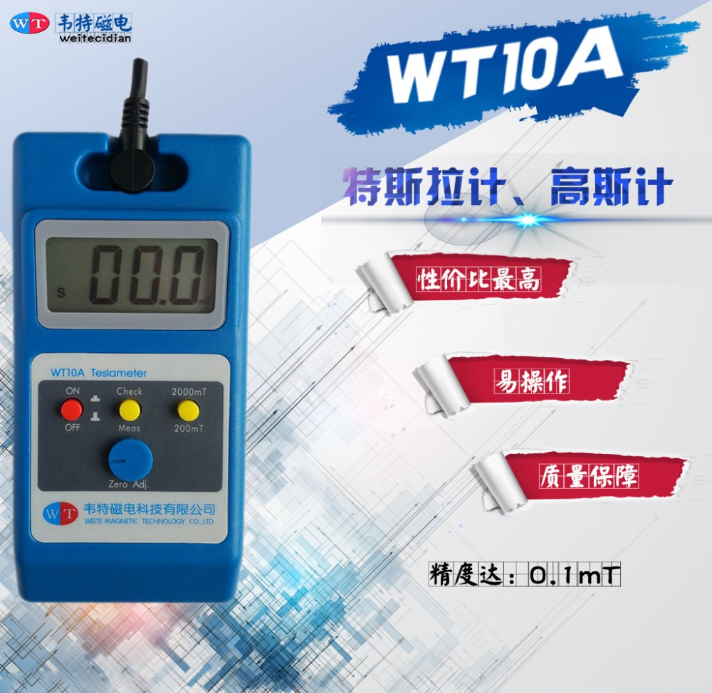цены WT10A magnetometer surface magnetic field tester gaussmeter Digital gauss meter Tesla 0~2000mT