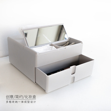 Многофункциональный ткани Box Косметические макияжа Организатор Рабочий стол Аксессуары пластиковая коробка для хранения насосная бумажная коробка